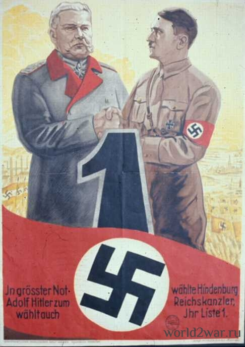 how did hitler use propaganda and the media to achieve his desired goals The party's rise to power was rapid before the economic depression struck, the nazis were practically unknown, winning only 3 percent of the vote to the reichstag (german parliament) in elections.